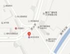 出租 荣昌原新世纪超市荣昌店