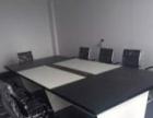 本公司专业生产大小型会议桌办公桌椅