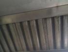 浦江学校单位企业油烟机管道净化器安装维修清洗公司