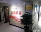 名师学堂国际认证商标实力找合作