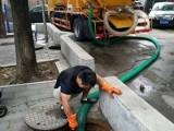 连云港专业化粪池清运 污水池清理 抽泥浆