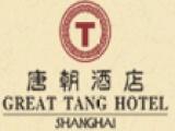 唐朝酒店加盟