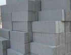 上海金山轻质砖隔墙,装修出租房,商品房,厂房