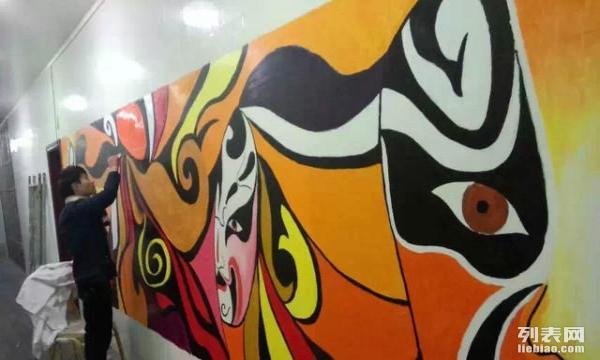 创意墙绘 手工绘画 艺术墙绘