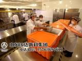 诸城蔬菜类中央厨房设备生产厂家