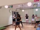风格潮舞流行舞蹈专业培训成人零基础学习