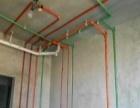 专业水电安装,改造,设计