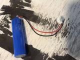 玉营18650锂电池9