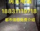 华润大厦写字楼出租(都市信息免费介绍)