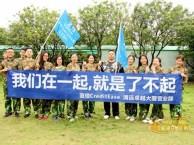 广州酷培拓展培训户外培训体验式培训员工培训!