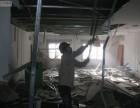王师傅专业室内拆除 店面 商场 改造 开窗口