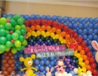 婚礼气球皇店party气球求婚生日派对布置