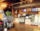 台州动物园咖啡加盟官网动物园咖啡加盟热线