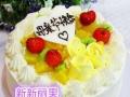 河口区网上专业预定蛋糕东营品牌蛋糕店订蛋糕送货上门