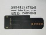 深圳FPC多层板加急生产厂家