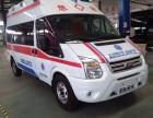 吉林私人长途救护车出租转运病人顺捷正规急救120救护车出租