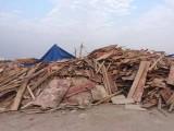 肇庆市收购废旧木材