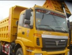 常年出售各种旧牵引车、半挂车、单车、自卸车、罐车、可以旧换新
