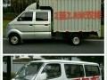 货车.商务车.面包车出租.搬家.货运.客运.搬运