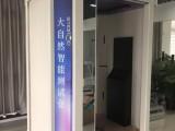 三维人体扫描仪,采集人体3D净数据智能定制健康产品