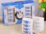 批发 8碗8勺陶瓷餐具套装 青花瓷礼品套装 陶瓷碗 可定制印LO