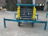 河南超威液压SJY-0.9固定牵引式液压升降平台
