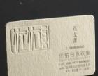 临汾名片设计制作印刷 卡片制作 彩页印刷就找诚达信