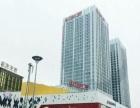 河东新区 万达SOHO中心 写字楼 53平米
