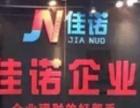 深圳地区公司验资 ,出验资报告