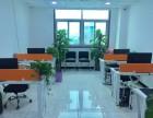 (出租)转让金水区教育培训公司(带电脑桌椅可直接办公.