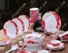 景德镇陶瓷餐具 北欧简约家用餐具 日式餐具