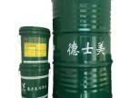 绿色切削液MEX205 德士美
