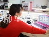 北京手机维修必威学习