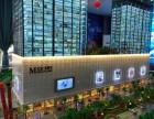 民族大道 琅东客运站旁 5A甲级写字楼