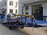 海南车载式升降机16米