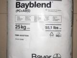 德国拜耳PC/ABS FR3000 本色塑料合金 阻燃防火V0级