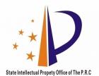 商标注册 商标续展 转让专利的代理公司