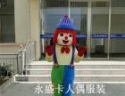 厂家直销行走的囧囧表情包人形粽子卡通人偶服行走道具