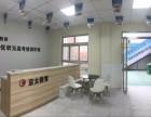 郑州高考培训学校感觉好吗?