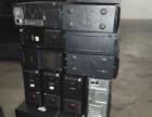 杭州二手电脑回收,二手空调回收,二手家具回收电话