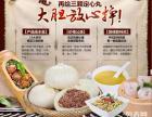 广州早餐店加盟 一店多卖 一天利润3000元