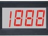 DH7943E黑壳直流数显面板表