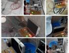 徐州专业维修 清洗地暖管道,暖气片,热水器,自来水管道