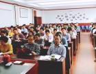湖南大学总裁研修班企业管理