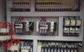 承接 自动化控制系统及软件开发,初步方案免费 13974