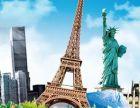 安全的 国际快递 DHL 快捷的国际快递DHL便宜的国际快递