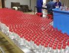 医用酒精 84 双氧水 络合碘戊二醛消毒产品厂家