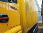 欧曼前四后四厢式货车转让,司机一手可按揭!