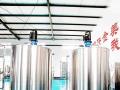 2017新款玻璃水设备,防冻液设备,金美途加盟