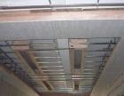 专业承接厂房办公楼吊顶隔墙一条龙服务